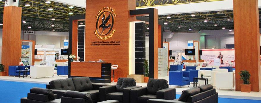 Exhibition Stand In Kuwait : Exhibition stand my website